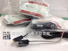 HPJ-T21 = HPJ-R21 + HPJ-E21 High quality photoelectric switch infrared NPN 3 wire(China)