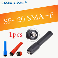 Baofeng Accessories SF20 Antennna SMA-F For Handy Talkie BAOFENG UV-5R UV-B6 UVB2 UV5R BF-888s 888s BF-F8 BF F8 Tonfa TF-Q5(China)