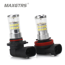 2x White 48-SMD H8/H11 9005 9006 3014 LED Bulbs w/ Reflector Mirror Design Fog Lights DRL Replacement Bulbs Light Sourcing(China)