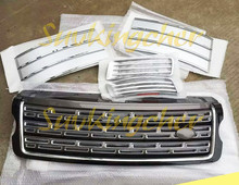 5Pcs fit for Land Rover Range Rover 2013 2014 2015 2016 2017 front grille side vent  side grille front mesh