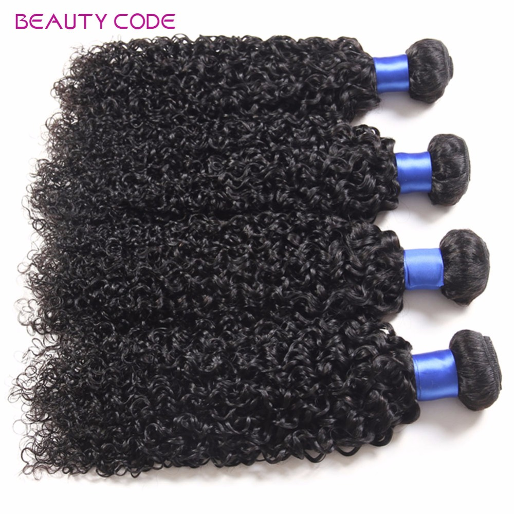 New Mongolian Kinky Curly Virgin Hair 4 Bundle Deals Kinky Curly Virgin Hair Mongolian Afro Kinky Curly Virgin Hair Elite Hair<br><br>Aliexpress