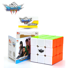 Cyclone Boys High Quality 57mm Magic Cube Block Profissional Neo Cube Puzzle Fidget Cube Toy For Children Gifts