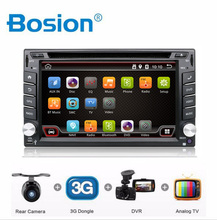 Android Car DVD Stereo 1.2GHZ Quad 4 Core Capacitive Double 2 Din Car PC CD GPS BT WiFi 3G CAMERA DVR Radio Parking
