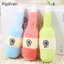 PipiFren Small Dogs Toys Beer Chew Squeaker For Pets Plush Puppy Cats Toys Bones honden speelgoed jouets chien(China)