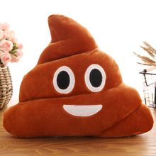 35cm Hot Sale Cute Emoji Pillows Poop Smiley Emotion Soft Decorative Cushions Stuffed Plush Toy Doll Christmas Gift For Girl(China)