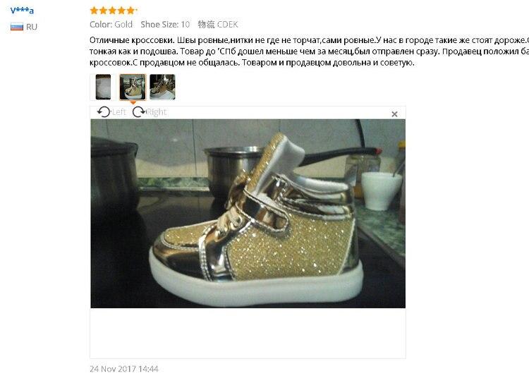 KT Chats Enfant Lumineux Sneakers 2018 avec lumière 23