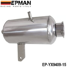 EPMAN Universal Alloy Polished water tank & oil catch can 1.5L Round Water Catch Can Fuel Tank EP-YX9409-15