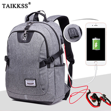 2017 New fashion Multifunction USB charging Preppy Style College Student School Backpack Casual Male Polyester Travel Backpack(China)
