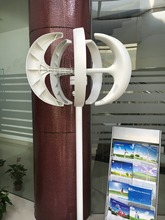 VAWT 300W 12V 24V AC Vertical Axis Wind Turbine Generator Factory(China)