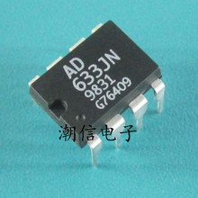 Free shipping    new%100     AD633JN   DIP-8
