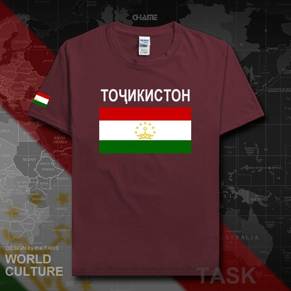 HNat_Tajikistan02_T01maroon