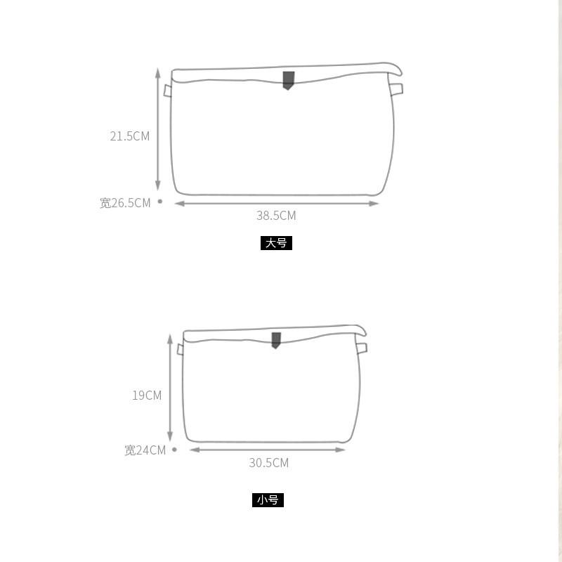 storage bag (15)
