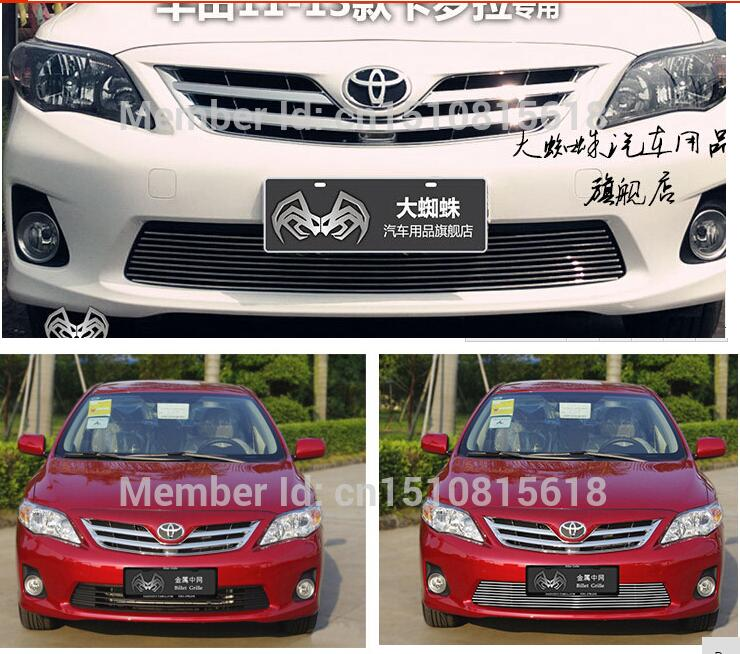 Quality Stainless steel Car front bumper Mesh Grille Around Trim Racing Grills 2011-2013 for Toyota Corolla TOP<br><br>Aliexpress