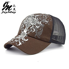 JOYMAY New Summer  Shading Cap Flower Pattern Rhinestone Pierced Mesh Baseball Cap Female  Cap Free Shipping B296