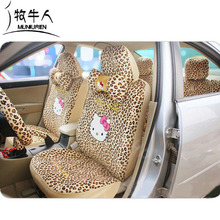 MUNIUREN 12pcs/ set Cute Leopard Print Car Seat Covers Short Plush Hello Kitty Universal Seat Covers for Women Car Accessories(China)