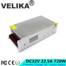 DC Power Supply 32V 22.5A 720w Led Driver Transformer AC110V 220V to 32vdc Power Adapter For Industrial mechanical equipment(China)