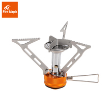 Fire Maple Camping Gas Stove Foldable One-Piece Burner Camping 3000W for Outdoor Water Coffee Tea Meal Cooking Gas Stove FMS-103