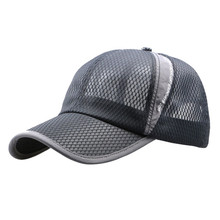 2017 Summer Most Popular Men And Women Holiday Sunshade Hat Quick-dry Ventilation Baseball Cap High Quality A8