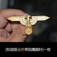 Germany Iron Cross Medal World War II German Empire Eagle Emblem With Safety-Pin Army Badge Souvenir Medal Drop Shipping(China)