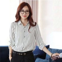 2017 Women Casual Vertical Striped Blouse Slim Fit Long Sleeve Shirt Marine Stripes Fashion Top Ladies Shirt Blouse(China)