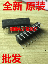 Free shipping 10pcs/lot TEA2025 TEA2025B dual-channel audio amplifier circuit new original