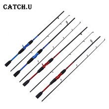 M Power 4-12LB 4-22g Lure Weight 2 SEC Blue and Red Carbon Spinning Casting Lure Fishing Rod