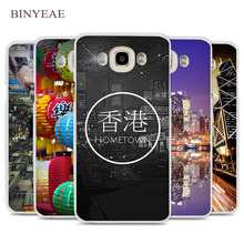 BINYEAE Hong Kong Sunset Skyscraper City Bay Phone Case Cover for Samsung Galaxy J1 J2 J3 J5 J7 C5 C7 C9 E5 E7 2016 2017 Prime(China)