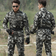 Tactical Army Military Uniform Combat Suits Jacket +pants Camouflage Working Suit Female Sports Sets - Suheng Dancewear Chinese Clothes Store store
