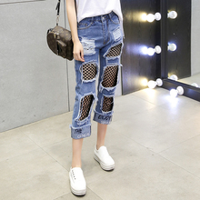 Spring new wide-legged pants han edition bf female students loose nets hole in nine points of tall waist jeans edge joker