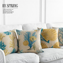 Custom made European marine series Decorative Pillow comfortable stylish pillow cover American style country chair cushion