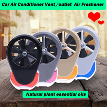 Bolaxin Car Perfume Car Styling Natural plant essential oils Car air freshener Air Conditioner Vent Flavoring fragrance smell(China)