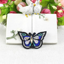 1Pcs Butterfly Beaded Patch for Clothing Sewing on Patch Beading Applique Clothes Badge DIY Apparel Sewing Accessories
