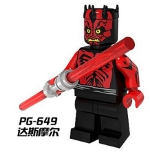 PG649 2Super Heroes Marvel Star Wars figures Darth Maul Special Headgear Printed Arms Shirt Kids Toys Christmas Gift - Block Toy s store