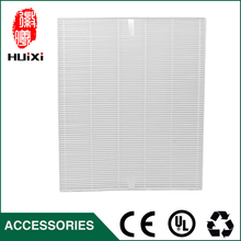 Hot sale white dust hepa air filters of high efficient composite air purifier parts, HEPA dust collection filter EFAC103(China)
