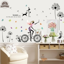 Dandelion girl DIY Vinyl Wall Stickers For Kids Rooms Home Decor Art Decals 3D poster Wallpaper decoration adesivo de parede