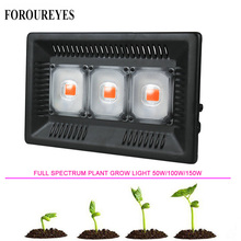 Led Grow Light Full Spectrum Waterproof IP67 LED COB Flowers Growing Lamp 110V 220V 50W 100W 150W Vegetables Bloom Indoor(China)