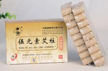 LvYing moxa Moxibustion column 108 pcs wormwood moxa moxibustion acupuncture massage(China)