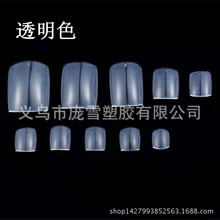 EBay hot explosion models Manicure Korean standard foot tablets 20 pcs / Bagmanufacturers selling toenailsZ-18
