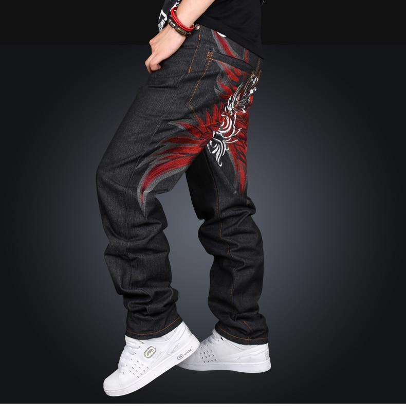Pantalon baggy hip hop  Achat  Vente pas cher