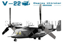 New Technic Military series the Bell Boeing V-22 model Building Block set Classic High-speed helicopter toys for children