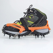 1pair Outdoor Camping Hiking Spike Grip Boots Chain Crampons Grippers 12-teeth Point Anti Slip Ice Shoes Travel Kits