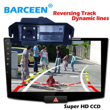 Factory Promotion car reverse camera reversing trajectory system Super HD for Hyundai I30 with Dynamic Track lines(China)