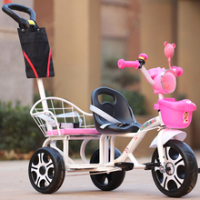 Twins kids tricycle twins baby bicycle handle control tandem trike with fold foot rest(China)