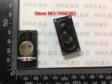 2PCS/LOT Notebook Speaker 2W8R 2040 20 * 40mm 8 Europe 8R2W thickness of 8MM plastic shell