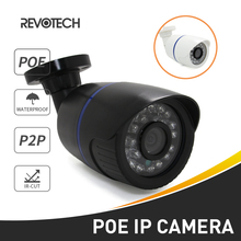POE Waterproof 720P / 1080P 24LED Bullet IP Camera Outdoor 1.0MP / 2.0MP CCTV Camera ONVIF Night Vision P2P IP Security Cam
