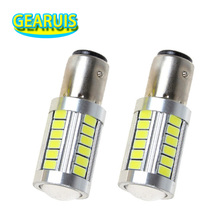 2pcs High Power 1157 BAY 15D P21/5W 33 SMD 5630 LED Rear Reverse Bulbs Tail Brake lights Parking Bulbs Super White Red Yellow(China)