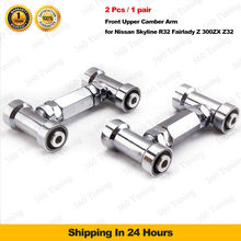 Adjustable Front Upper Camber Arm for Nissan Skyline R32 Silvia S13 300ZX Z32 AM 3.0L 90-96 GTR GTST Upper Control Arms Silver