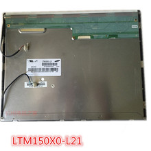LTM150X0-L21 LCD dual-lamp side lock 15-inch LCD square screen for: advertising / automotive / industrial / medical / touch POS