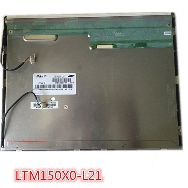 LTM150X0-L21 LCD dual-lamp side lock 15-inch LCD square screen for: advertising / automotive / industrial / medical / touch POS(China)