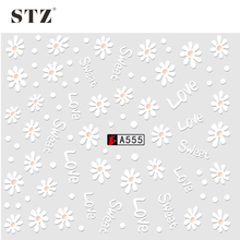 STZ 1 Sheets 2017 Nail White Designs Water Transfer Nail Art Sticker Elegant Beauty Women White Flower DIY Stick Tips Tools A55